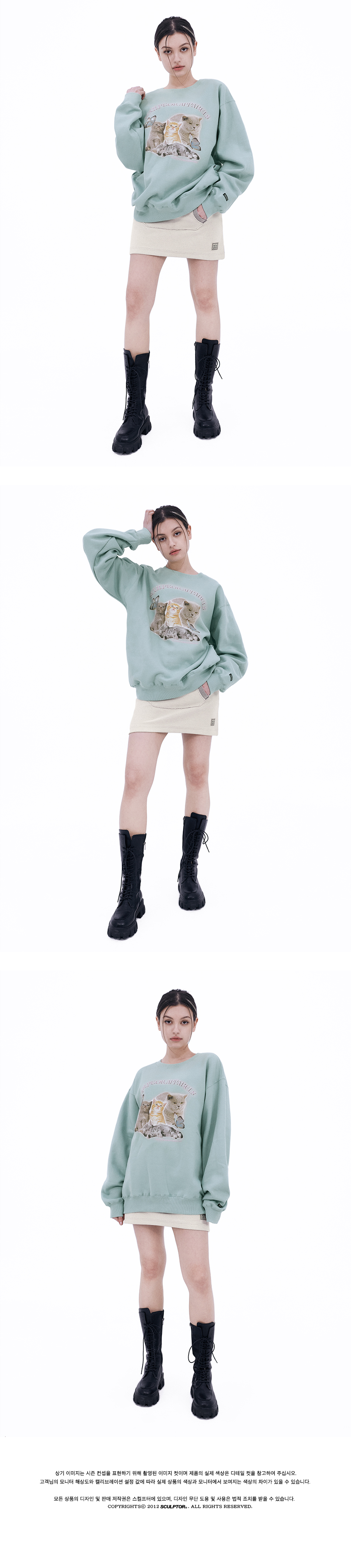 스컬프터(SCULPTOR) Kitten Boxy Sweatshirt Mint